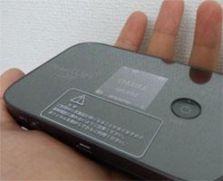 イー・モバイル GL04P