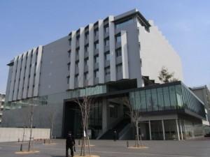 名古屋大学 工学部