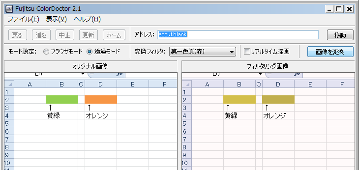 fujitsu-accessibility-assistance-2
