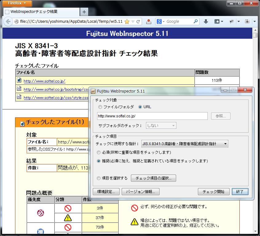 fujitsu-accessibility-assistance-3