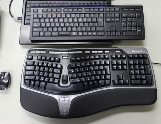 keyboard-4000