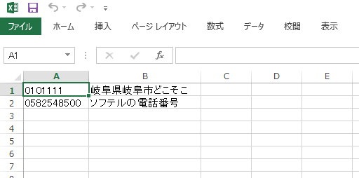 excel.import.end