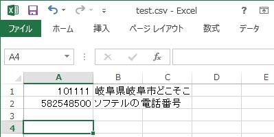test.excel