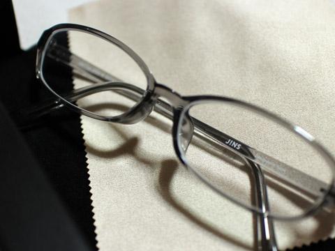 届いたメガネ