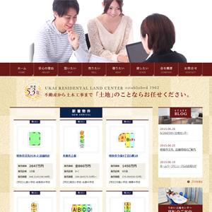 ukai-tochi.com2