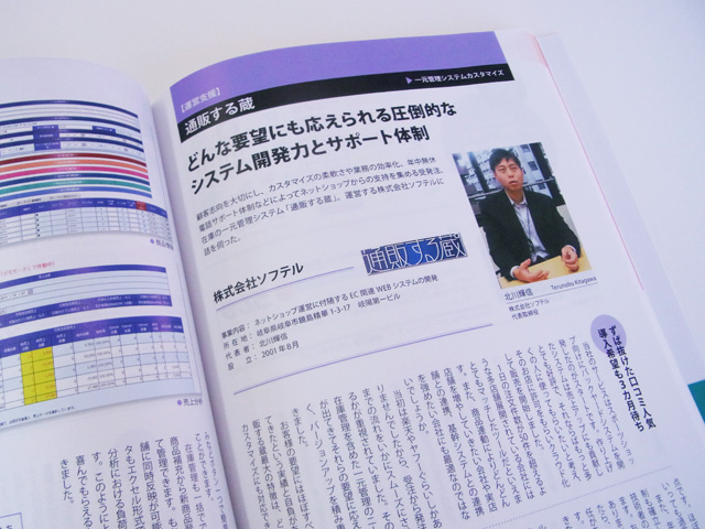 ec-daizukan-2