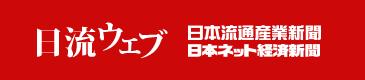 nichiryu-web