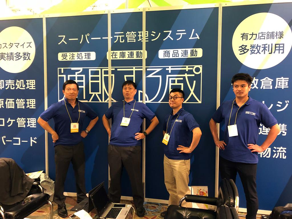 Rakuten EXPO 2018 ソフテル 営業課メンバー