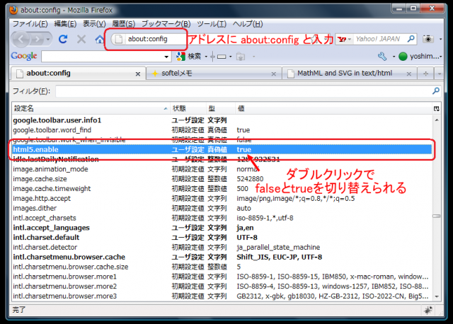html5設定方法