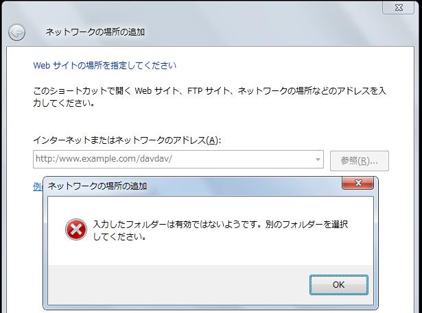 webdav-error