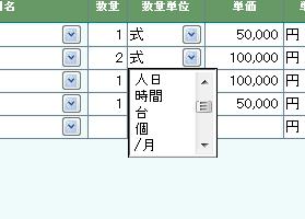 autocomplete
