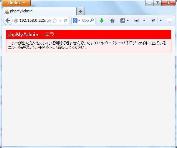 screenshot-phpmyadmin