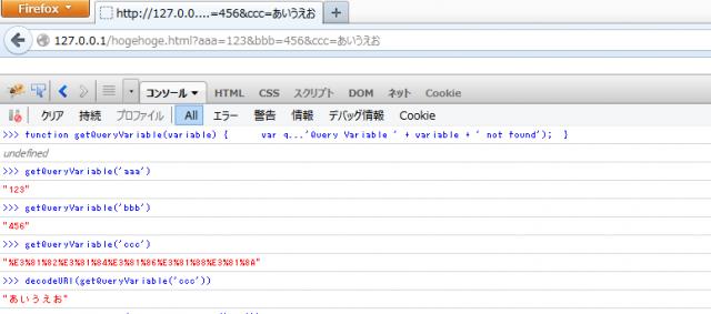javascript-get-query