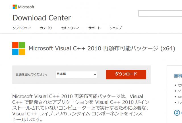 visual-c-2010