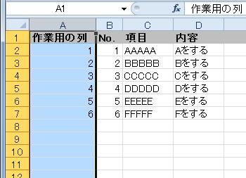 excel-row-2