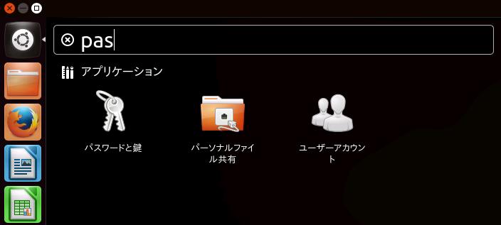 ubuntu-keyring-2