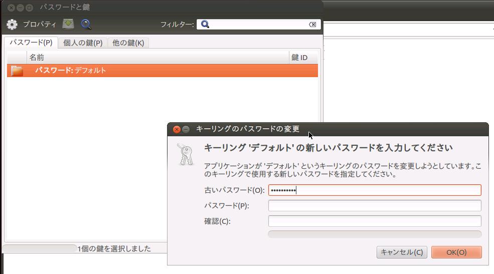 ubuntu-keyring-4
