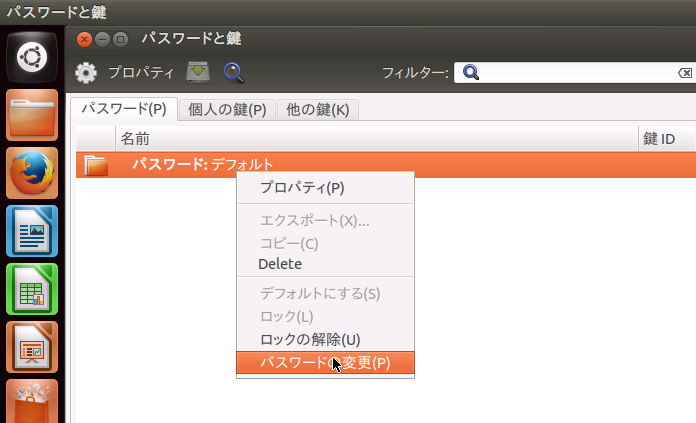 ubuntu-keyring-6