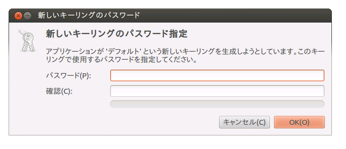ubuntu-keyring-8