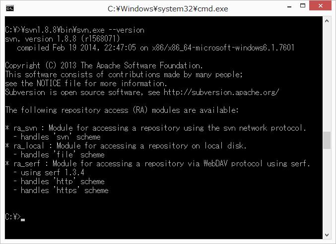 subversion-windows-1.8.8