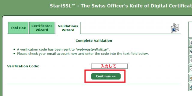 startssl-19