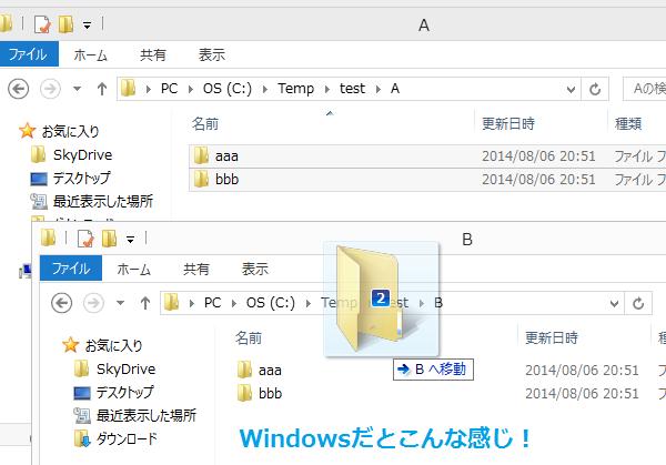 merge-directories