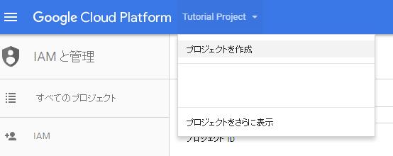 google-app-engine-2