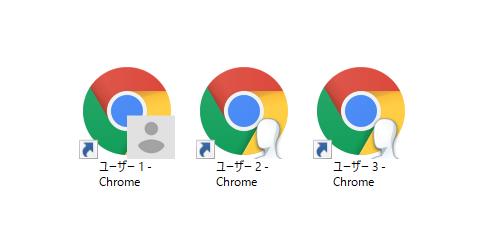 google-chrome-user-switch