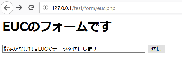 EUCのページ